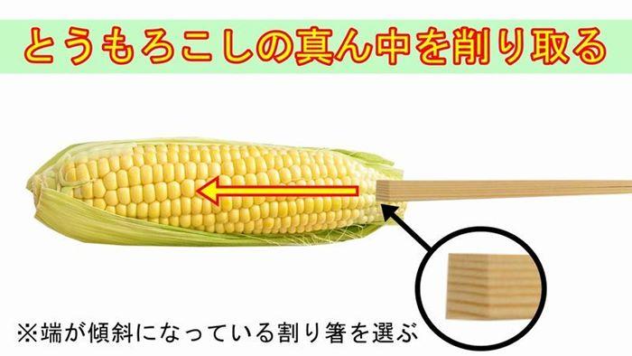 トウモロコシの綺麗な剥き方~割り箸を使った裏ワザ紹介